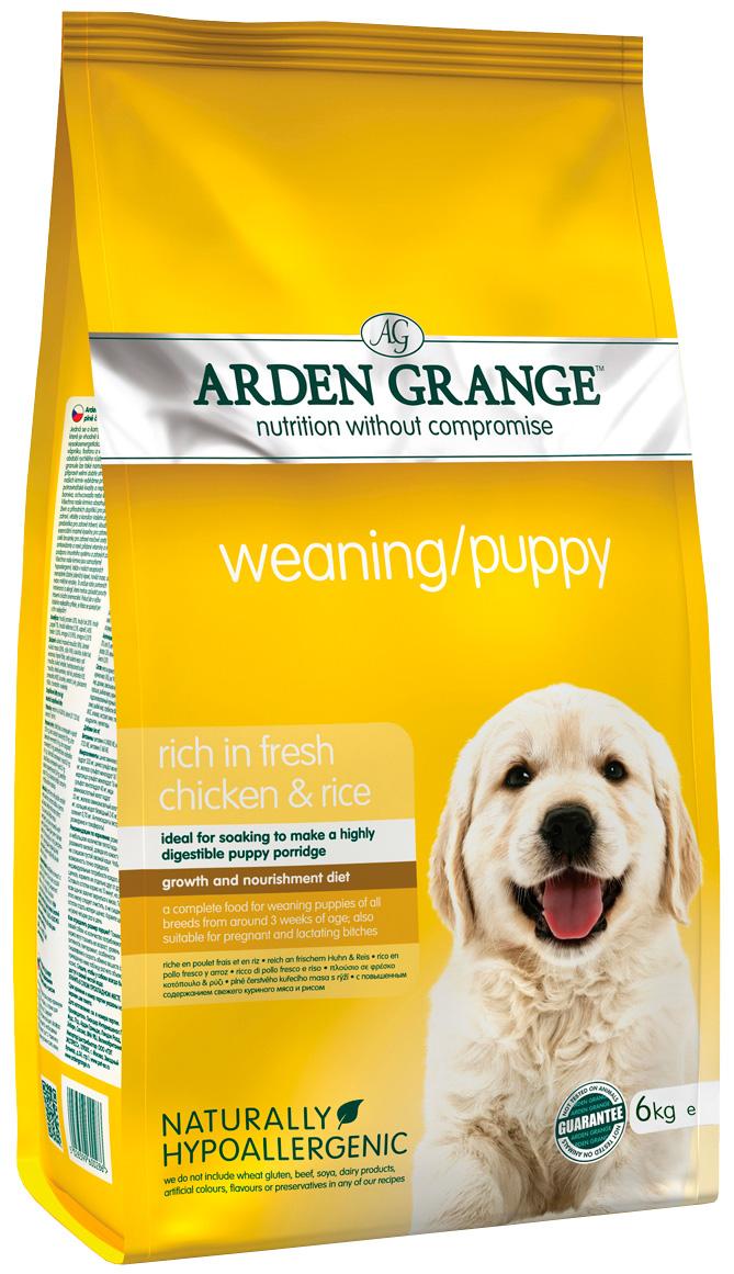 Arden Grange Weaning Puppy для щенков всех пород с курицей и рисом  (2 кг).