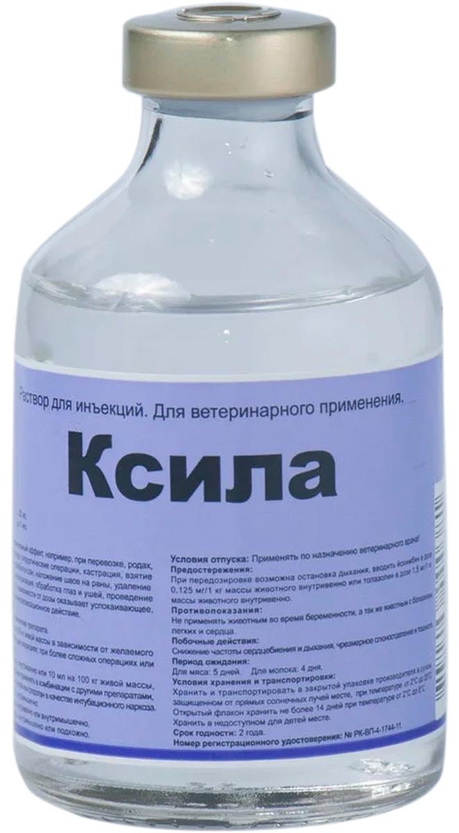 телазол препарат для общей анестезии 100 мг 1 шт ксила препарат с седативным, обезболивающим и миорелаксационным действием 50 мл раствор для инъекций (1 шт)