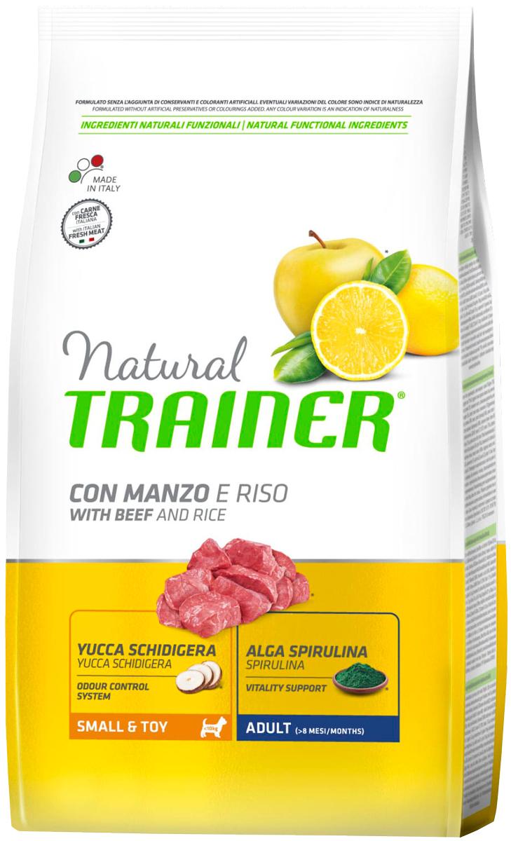 цена на Trainer Natural Small & Toy Adult Beef & Rice для взрослых собак маленьких пород с говядиной и рисом (2 кг)