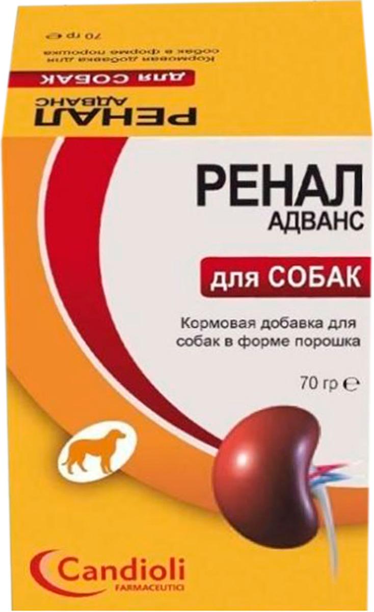 ренал адванс кормовая добавка для собак для нормализации обмена веществ при хронической почечной недостаточности 70 гр (1 шт)