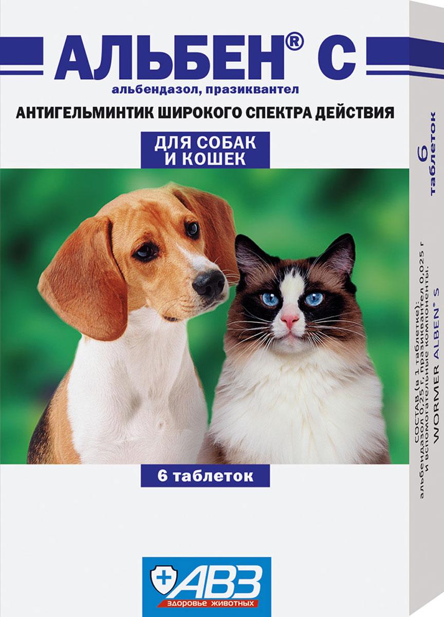 альбен с антигельминтик для собак и кошек