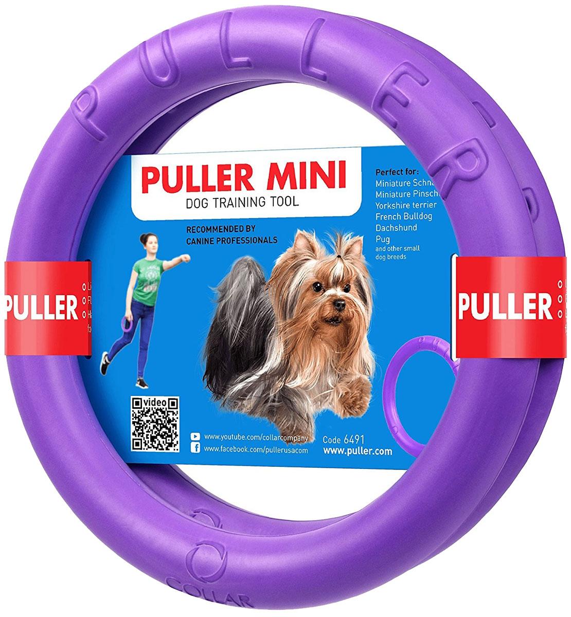 Puller Mini – Пуллер Мини игрушка для тренировки собак (2 кольца) (1 шт)