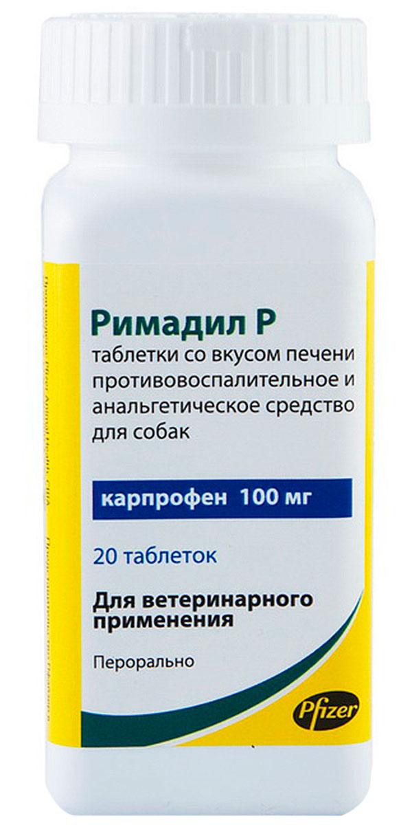 римадил р 100 мг противовоспалительное и анальгетическое средство для собак со вкусом печени (уп. 20 таблеток) (1 уп) римадил римадил р zoetis противовоспалительное и анальгетическое средство для собак 50 мг 20 таблеток