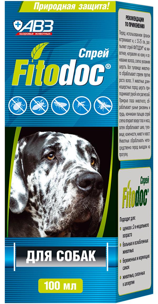 Fitodoc спрей для собак против клещей, блох, вшей, власоедов и комаров авз (100 мл) фронтлайн спрей для собак против клещей блох вшей и власоедов 250 мл