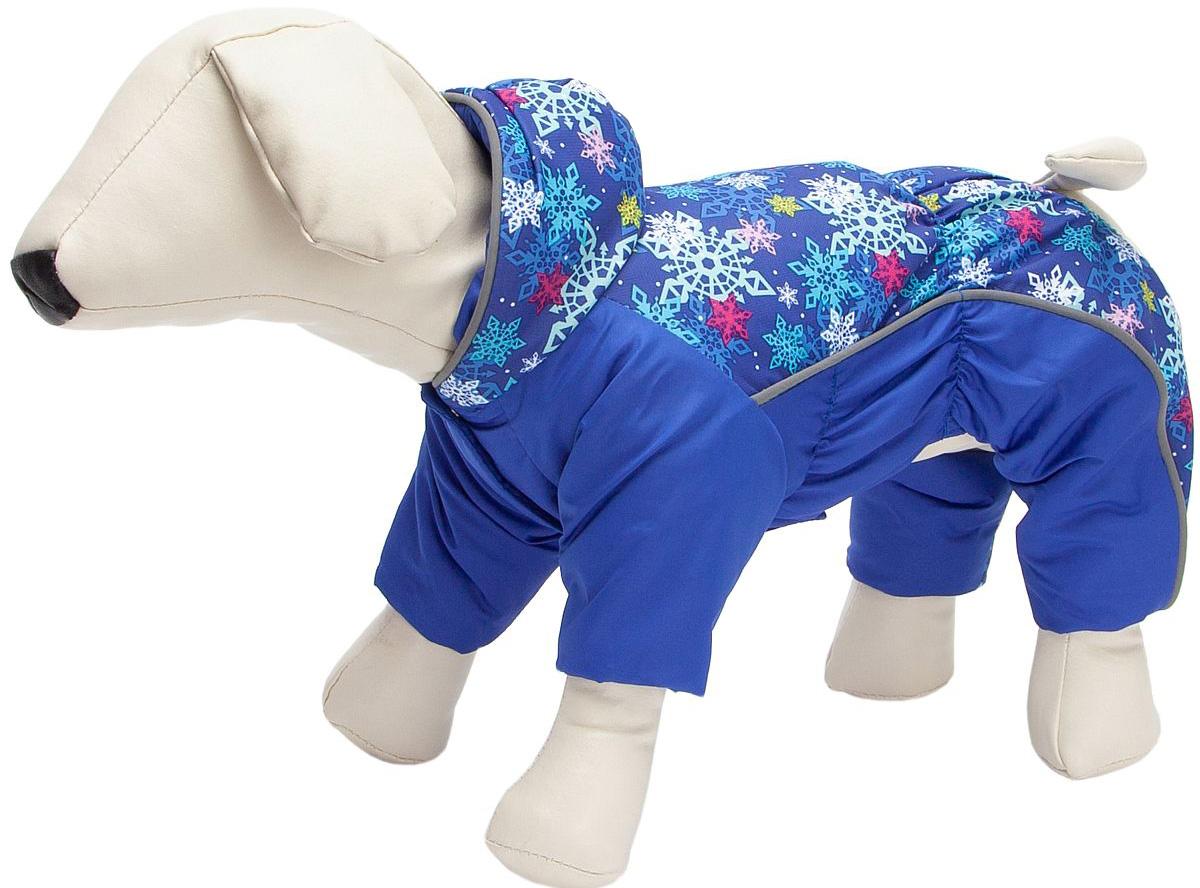 Osso Fashion комбинезон для собак маленьких пород на синтепоне синий для мальчиков (32)