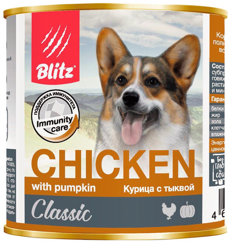Blitz Classic для собак и щенков всех пород с курицей и тыквой  (400 гр х 24 шт)