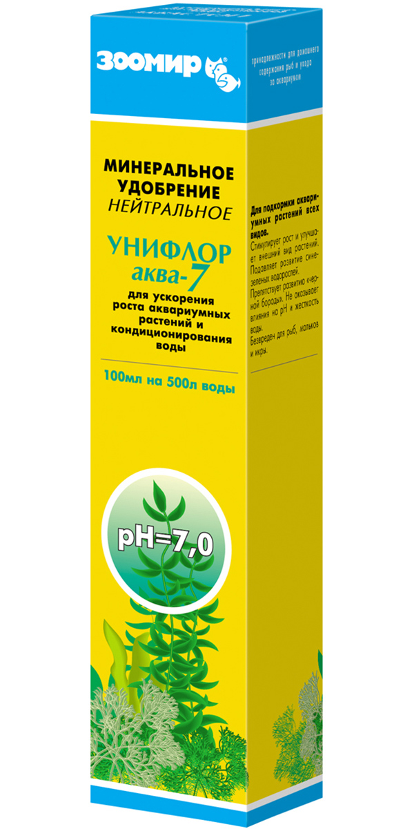 Удобрение для водных растений нейтральное Зоомир унифлор аква-7 (100 мл)