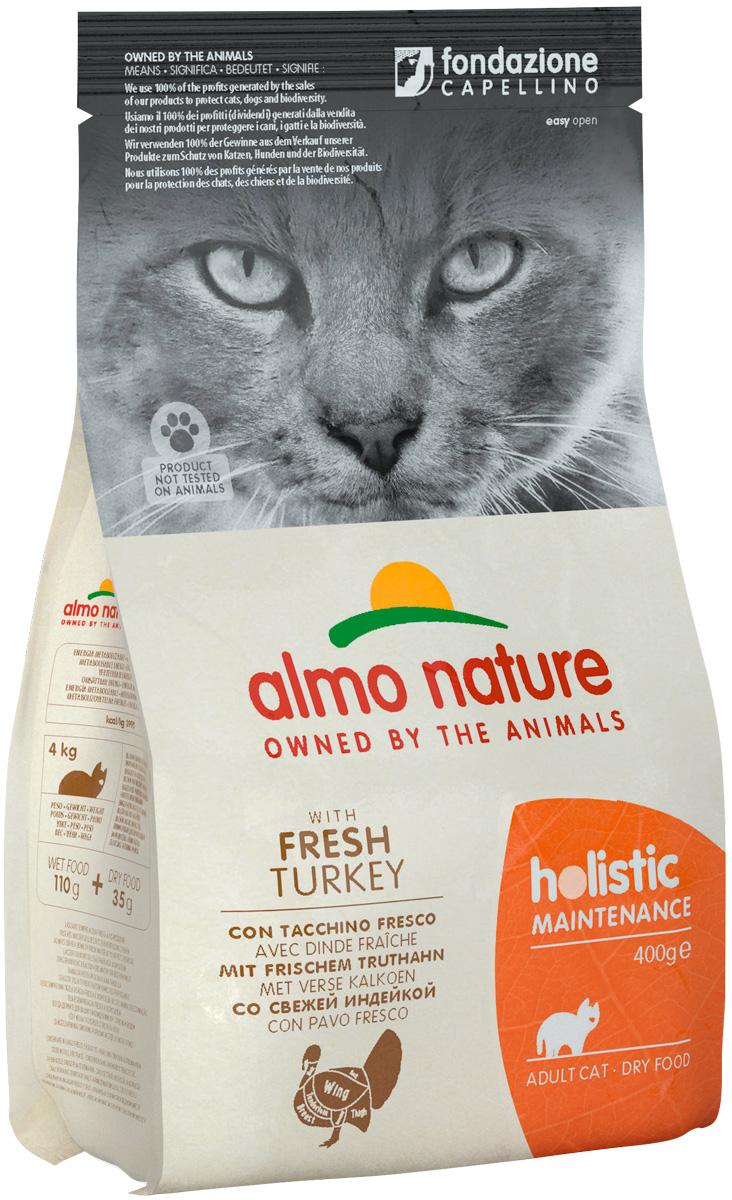 Almo Nature Adult Cat Turkey для взрослых кошек с индейкой (0,4 кг)