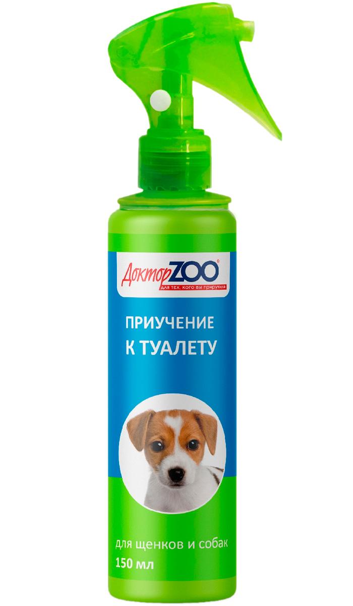 доктор Zoo спрей для щенков и собак приучение к туалету 150 мл (1 шт)