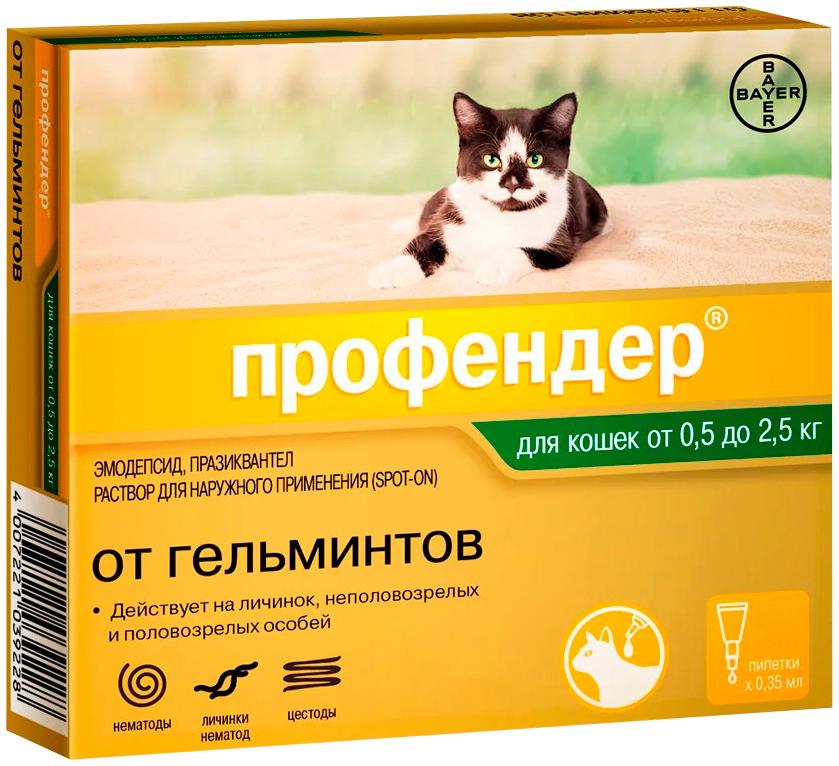 Profender 35 антигельминтик для кошек весом от 0,5 до 2,5 кг (1 уп) фото
