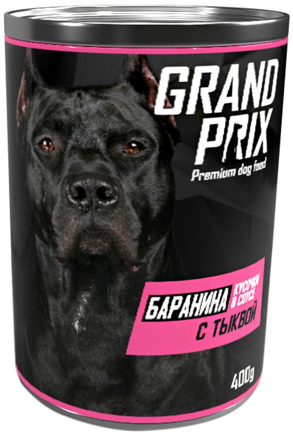 Grand Prix для собак с бараниной и тыквой в соусе 400 гр (400 гр) фото