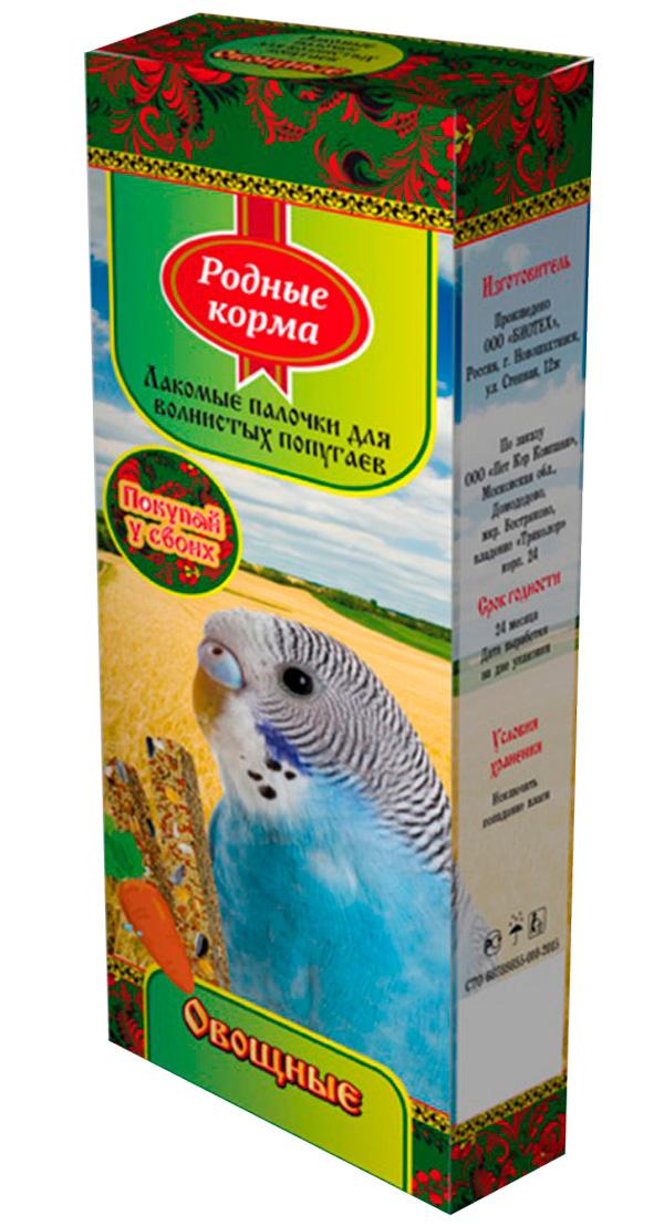 родные корма палочки зерновые для попугаев с овощами (уп. 2 шт) (1 уп) недорого