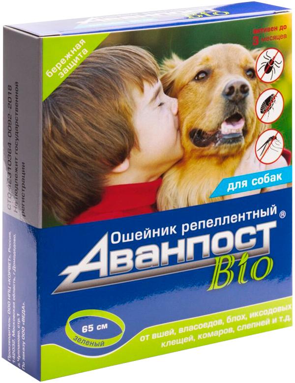 аванпост Bio ошейник для собак против клещей блох вшей власоедов и комаров 65 см Veda (1 шт).