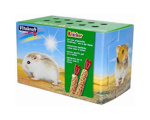 Vitakraft переноска картонная для кроликов и морских свинок (1 шт).
