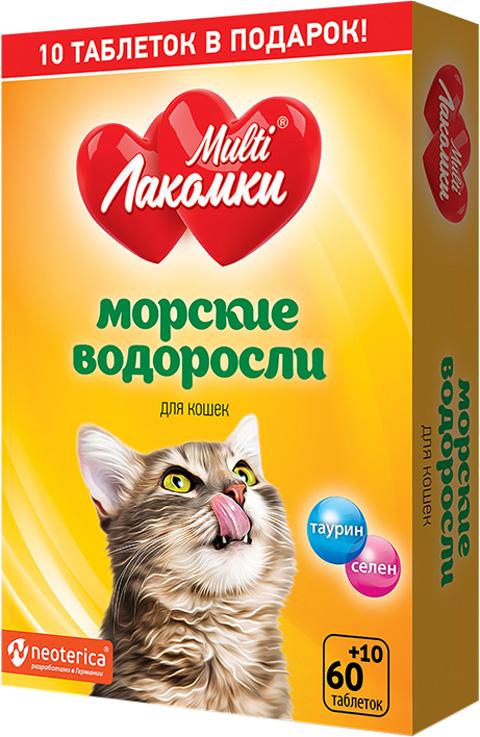 Лакомство Multiлакомки Морские Водоросли для взрослых кошек витаминное (70 шт)