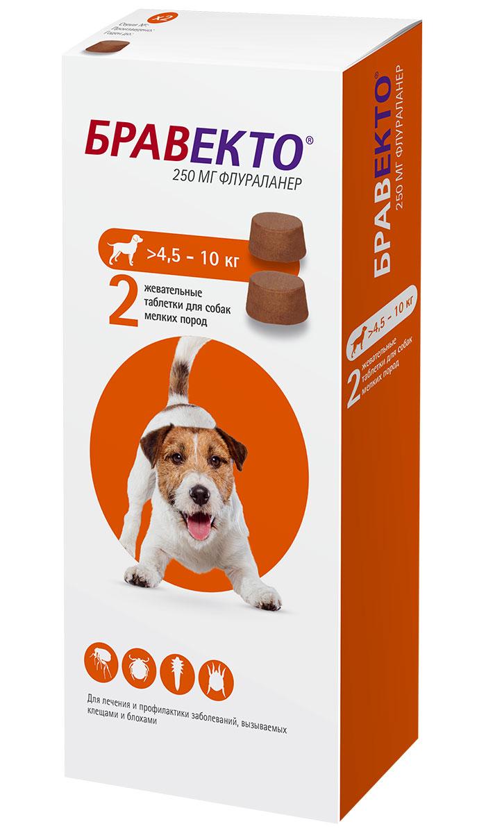 бравекто таблетки для собак весом от 4,5 до 10 кг против блох и клещей уп. 2 таблетки (1 шт)