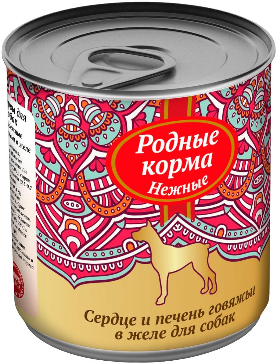 родные корма нежные для взрослых собак с сердцем и печенью говяжьими в желе 240 гр (240 гр х 12 шт)
