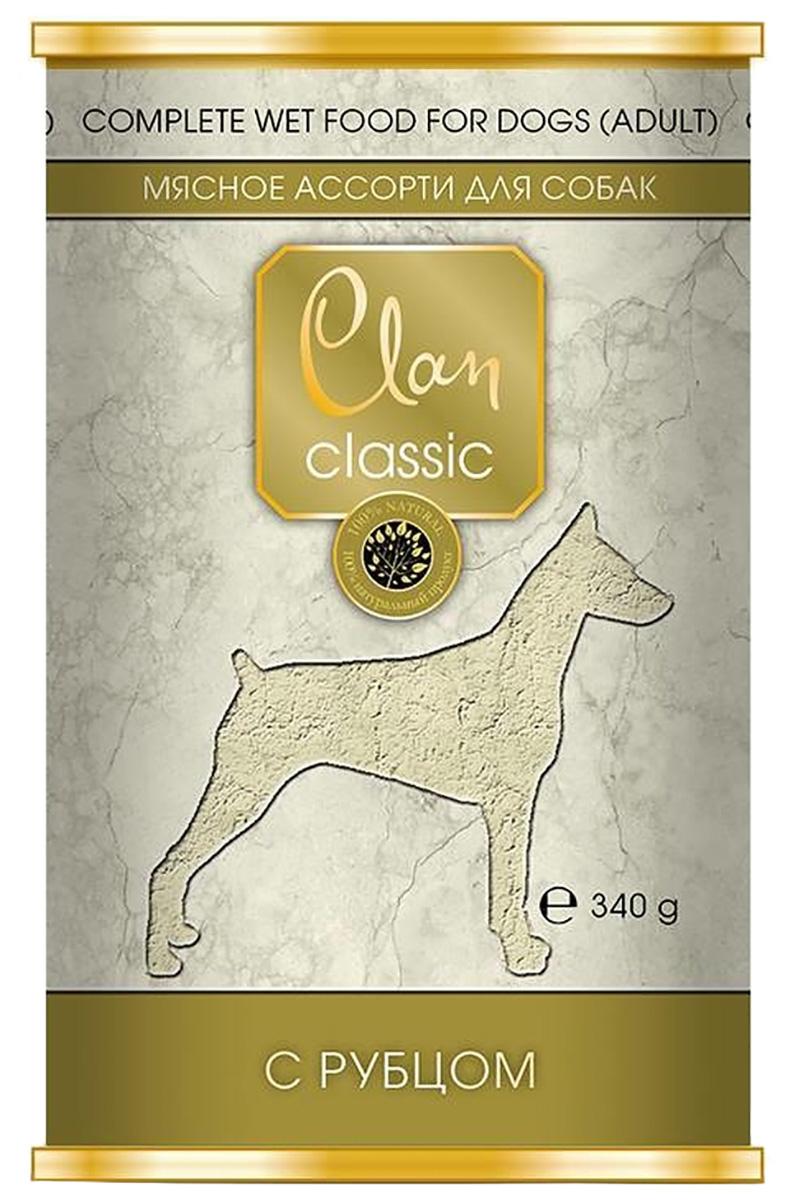 Фото - Clan Classic мясное ассорти для взрослых собак с рубцом (340 гр х 9 шт) clan classic мясное ассорти для взрослых кошек с языком 340 гр х 9 шт