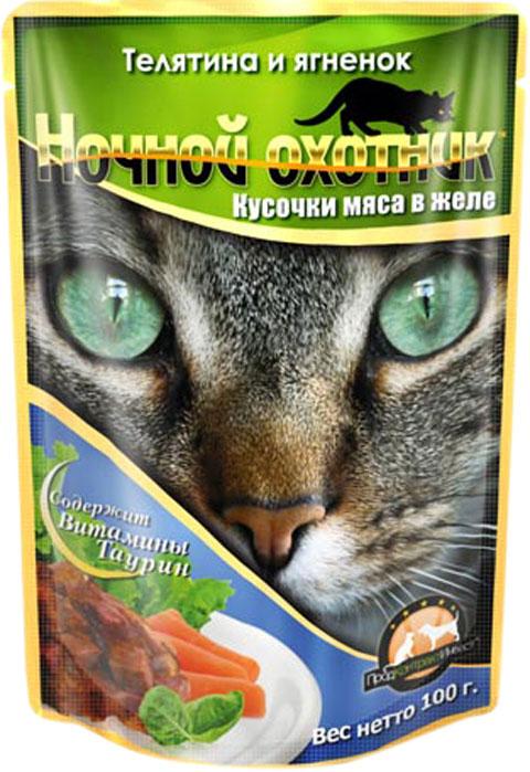 Ночной охотник для взрослых кошек с телятиной и ягненком в желе 100 гр (100 гр х 24 шт) фото