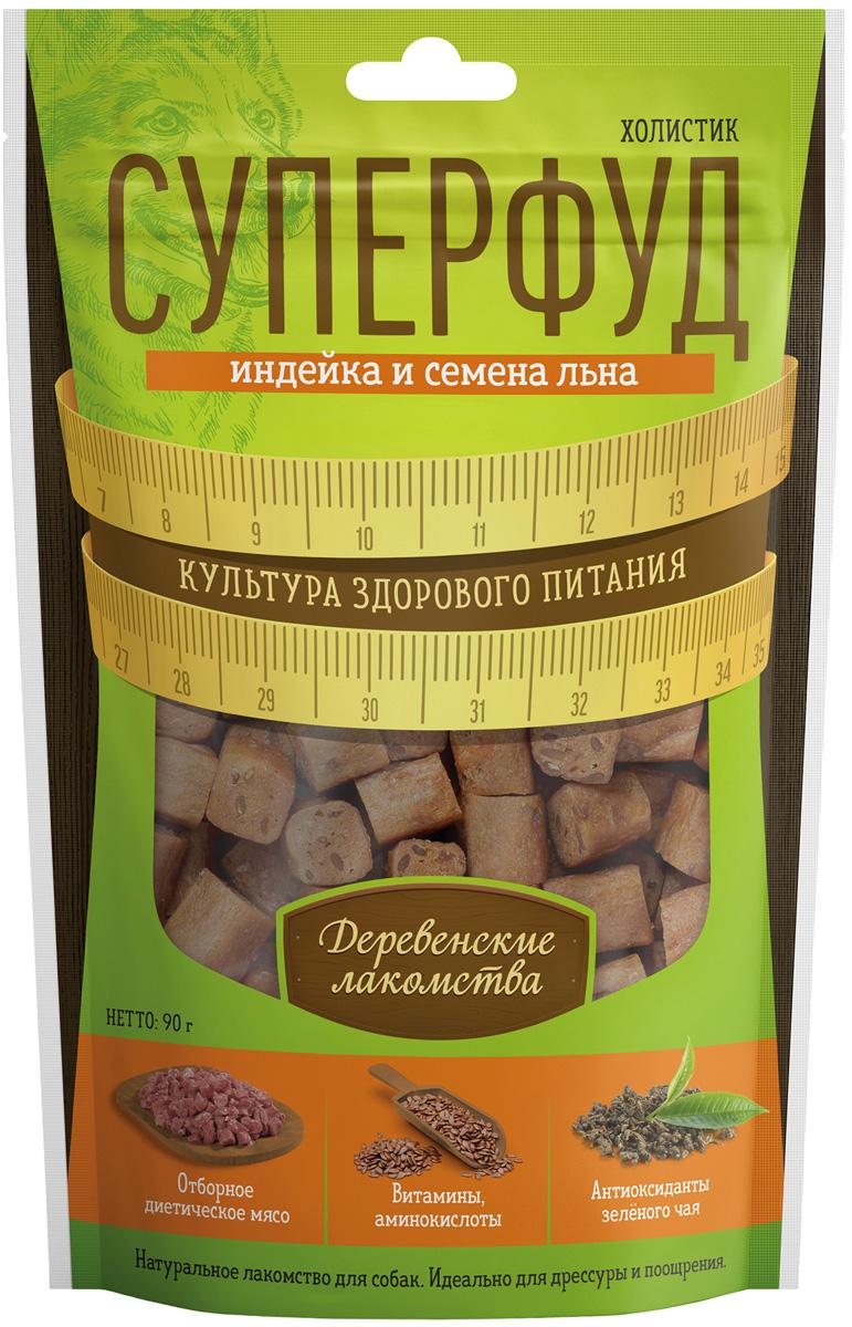 Лакомства деревенские суперфуд холистик для собак с индейкой и семенами льна (90 гр)