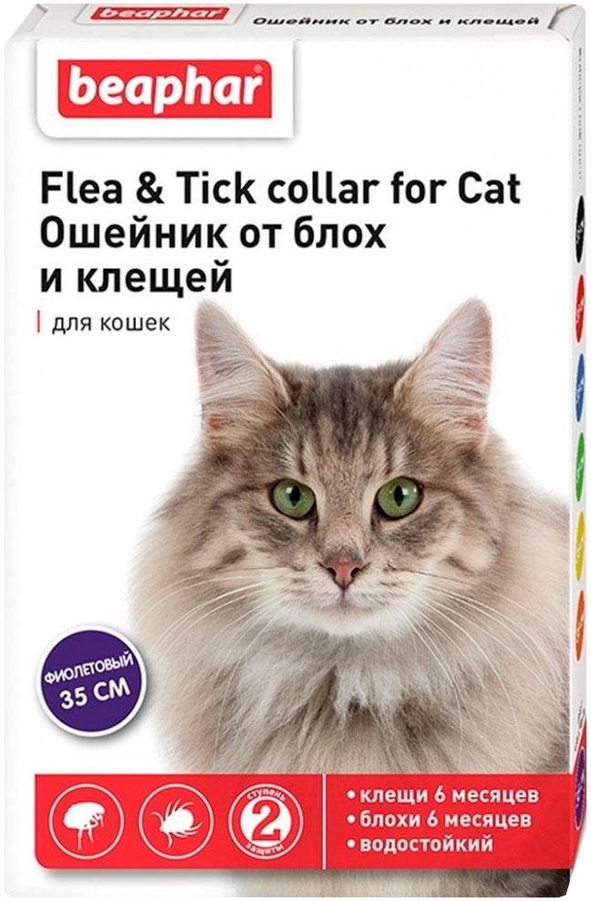Beaphar – Беафар ошейник для кошек против блох и клещей, фиолетовый 35 см (1 шт) ошейник для кошек beaphar diaz от блох и клещей синий 35см