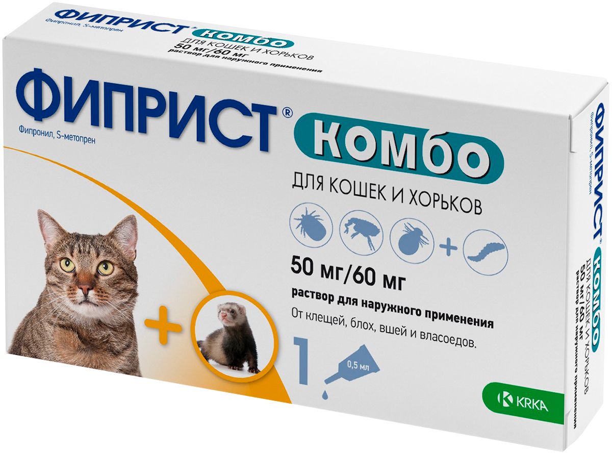 фиприст комбо – капли для кошек и хорьков против клещей, блох, вшей и власоедов (1 пипетка по 0,5 мл) Krka (1 пипетка)