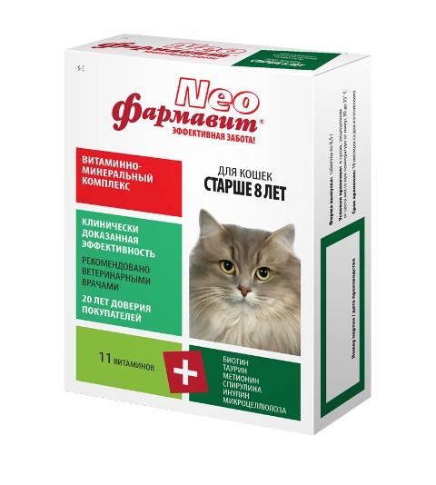 фармавит Neo витаминно-минеральный комплекс для кошек старше 8 лет Астрафарм (60 таблеток) фармавит neo витаминно минеральный комплекс для кошек астрафарм 60 таблеток