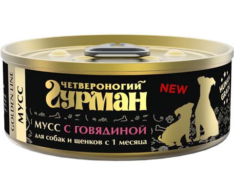 четвероногий гурман Golden Line для собак и щенков мусс с говядиной 100 гр (100 гр х 24 шт)