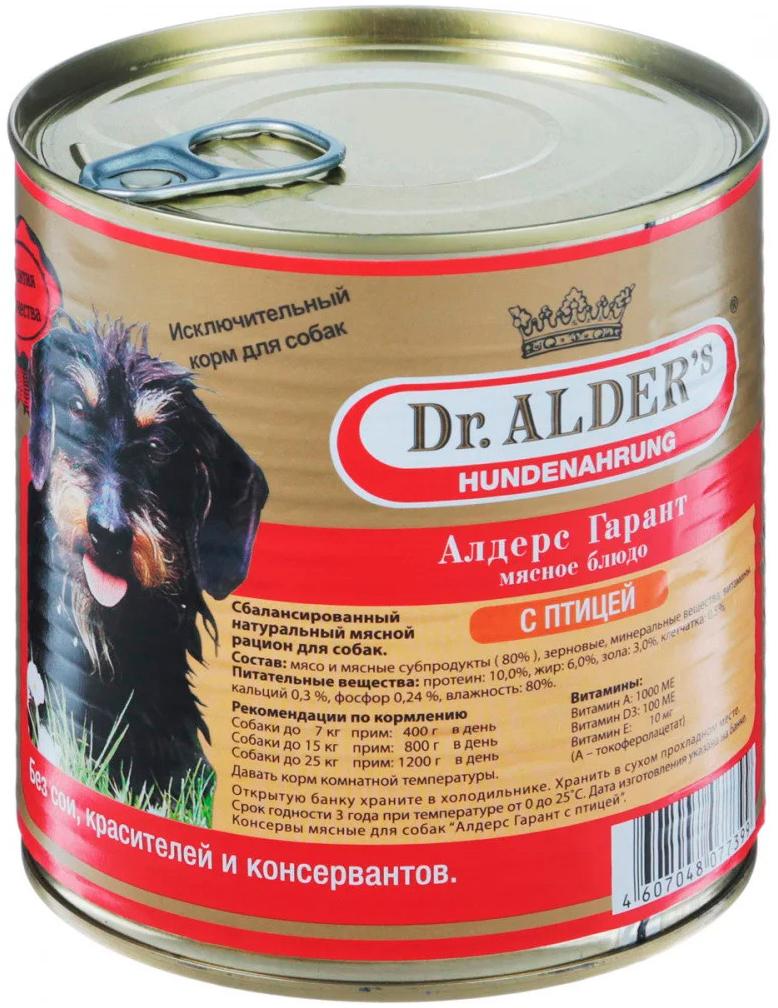 Купить со скидкой Dr. Alder's Garant для взрослых собак рубленое мясо с птицей  (750 гр х 12 шт)