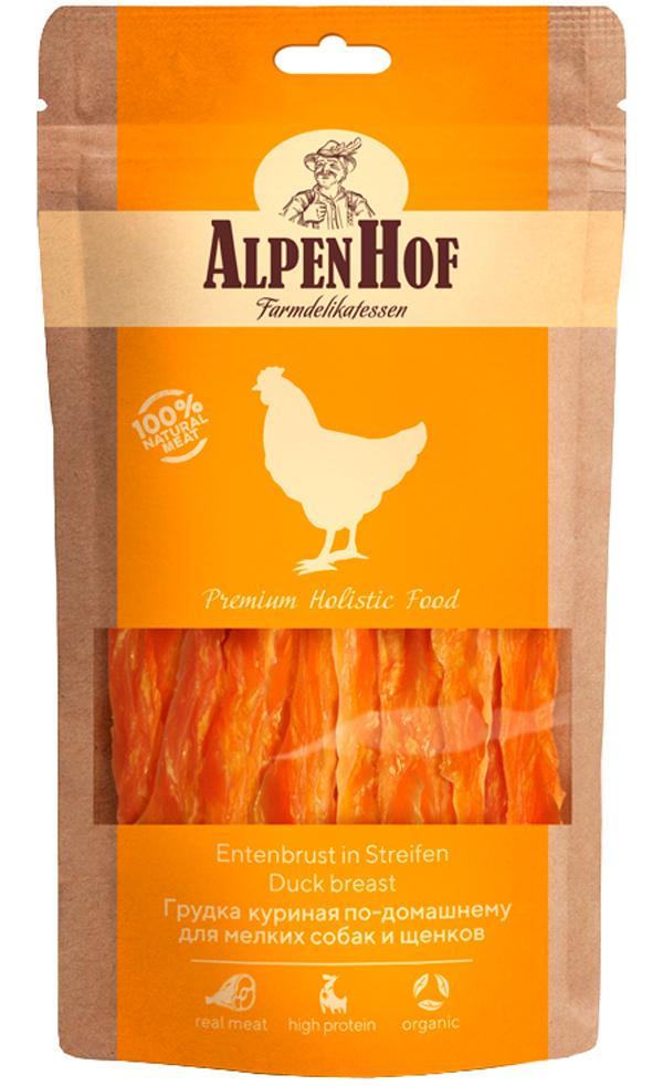 Лакомство AlpenHof для собак маленьких пород и щенков грудка куриная 50 гр (1 уп)