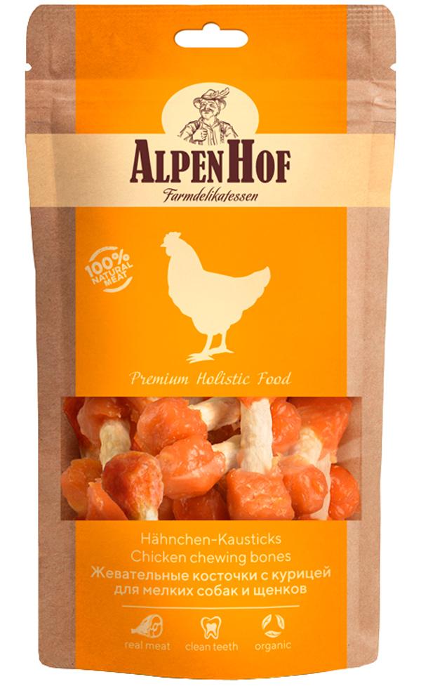 Лакомство AlpenHof для собак маленьких пород и щенков косточки жевательные с курицей 50 гр (1 уп)