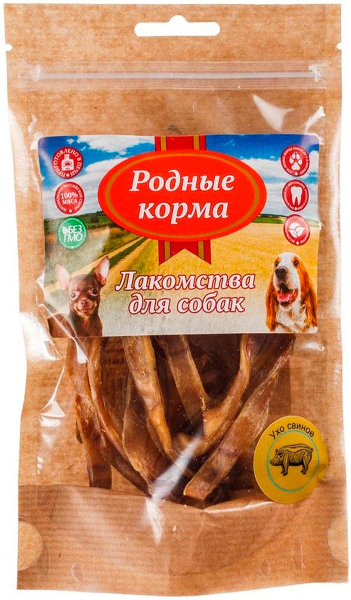 Лакомство родные корма для собак ухо свиное нарезка сушеная в дровяной печи (30 гр)