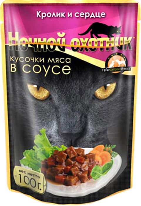 Ночной охотник для взрослых кошек с кроликом и сердцем в соусе 100 гр (100 гр) фото