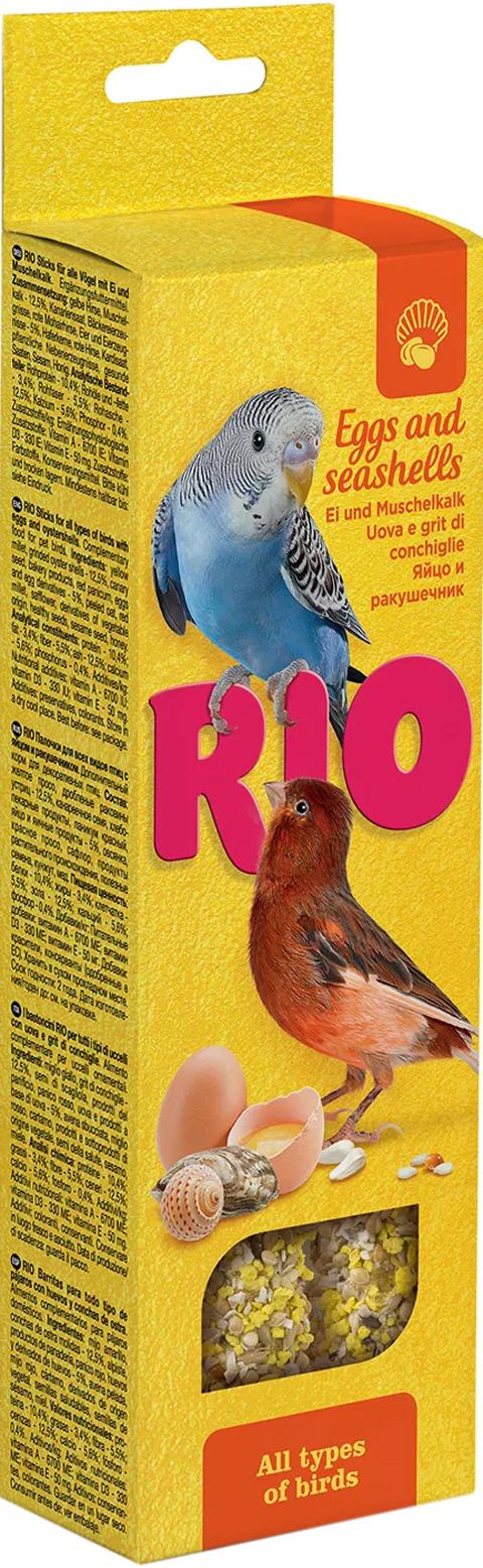 Rio палочки для всех видов птиц