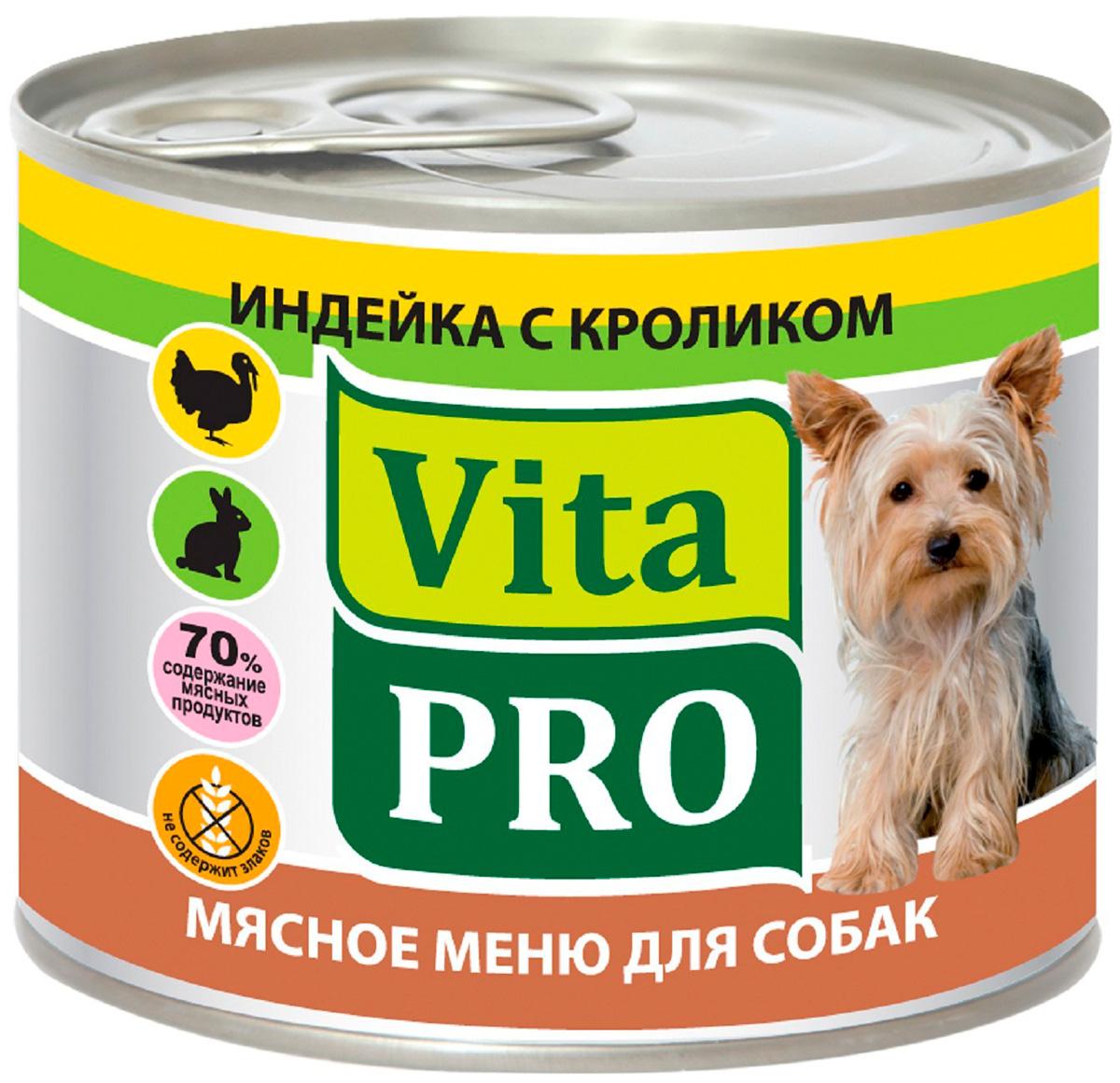 Фото - Vita Pro мясное меню для взрослых собак с индейкой и кроликом 200 гр (200 гр х 6 шт) vita pro мясное меню для взрослых собак с индейкой и кроликом 200 гр 200 гр х 6 шт