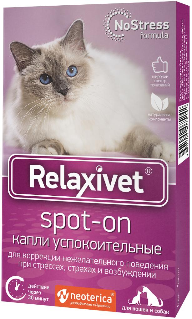 Relaxivet Spot on капли успокоительные для кошек