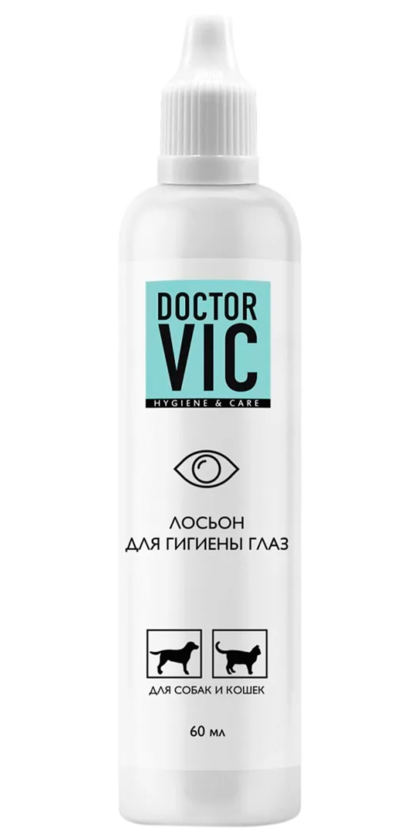 Doctor Vic лосьон для глаз собак и кошек гигиенический 60 мл (1 шт)