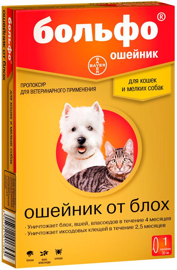 Bolfo – Больфо ошейник для мелких собак и кошек против клещей, блох, вшей и власоедов (длина 38 см) Bayer (1 шт)