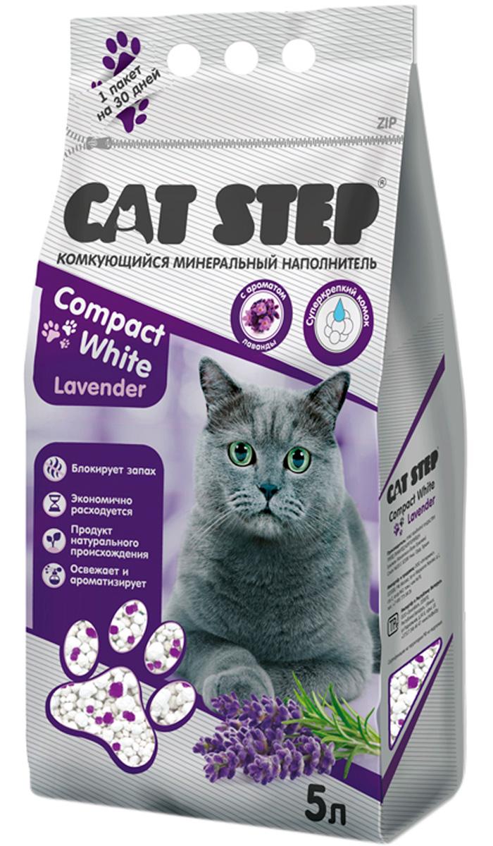 Фото - Cat Step Compact White Lavender наполнитель комкующийся для туалета кошек с ароматом лаванды (5 л) комкующийся наполнитель цап царап антимикробный 5 л