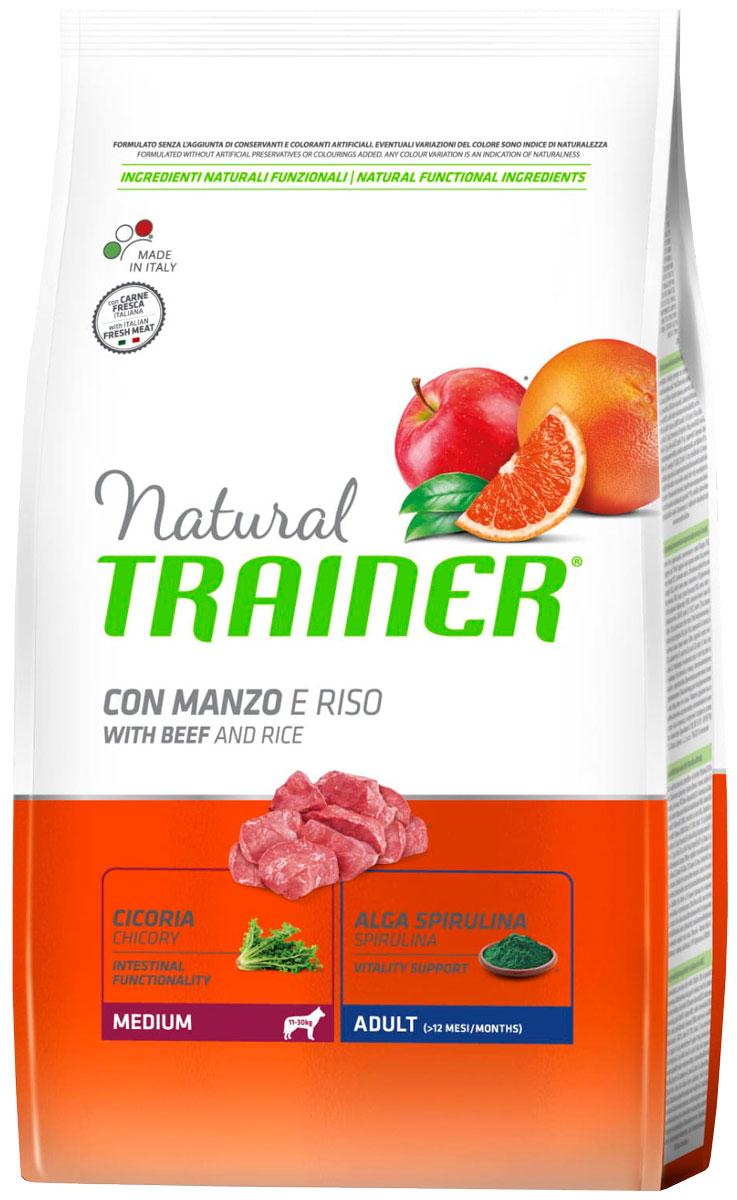 Trainer Natural Medium Adult Beef & Rice для взрослых собак средних пород с говядиной и рисом (3 кг)