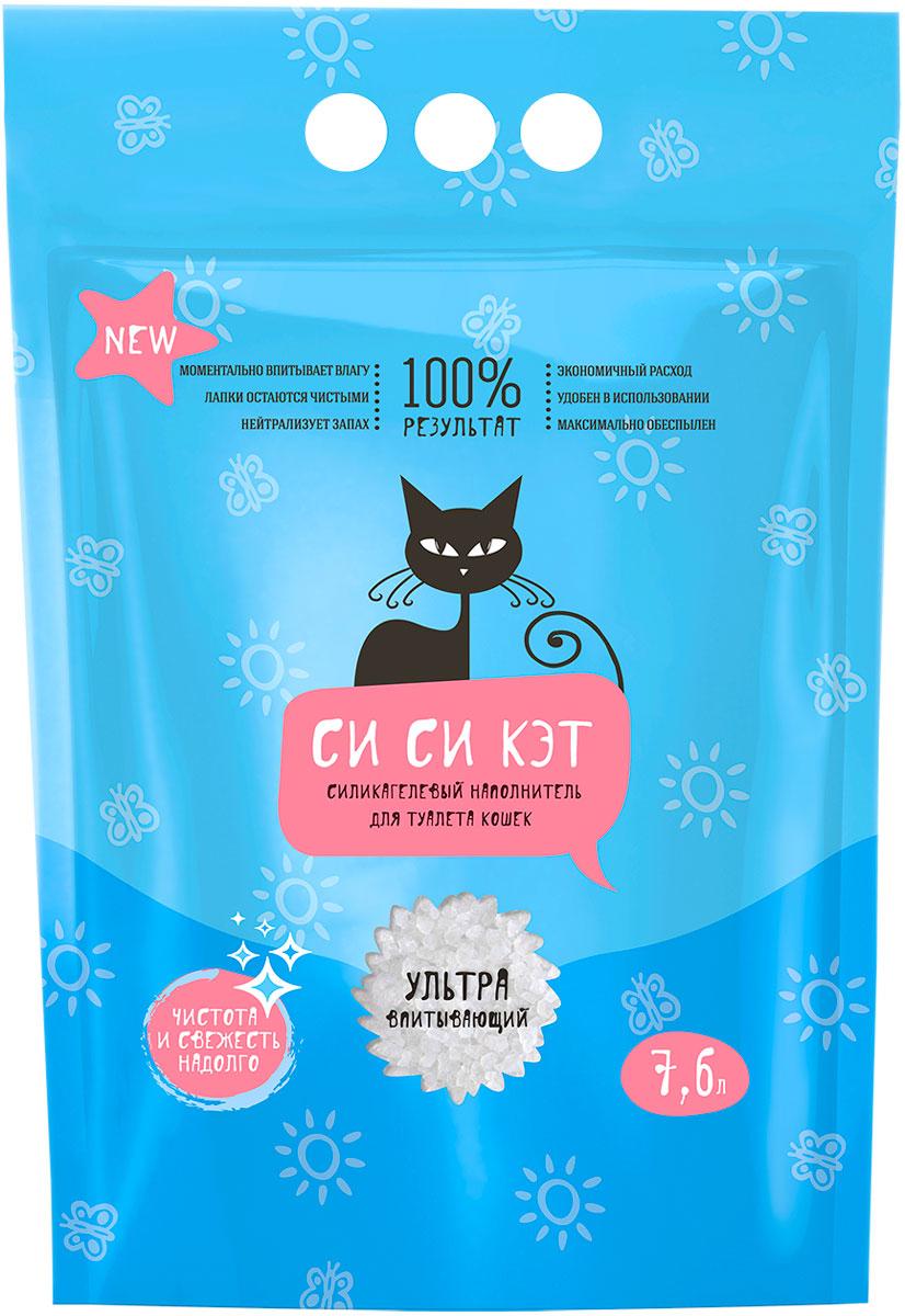 си кэт наполнитель силикагелевый для туалета кошек (7,6 + 7,6 л)