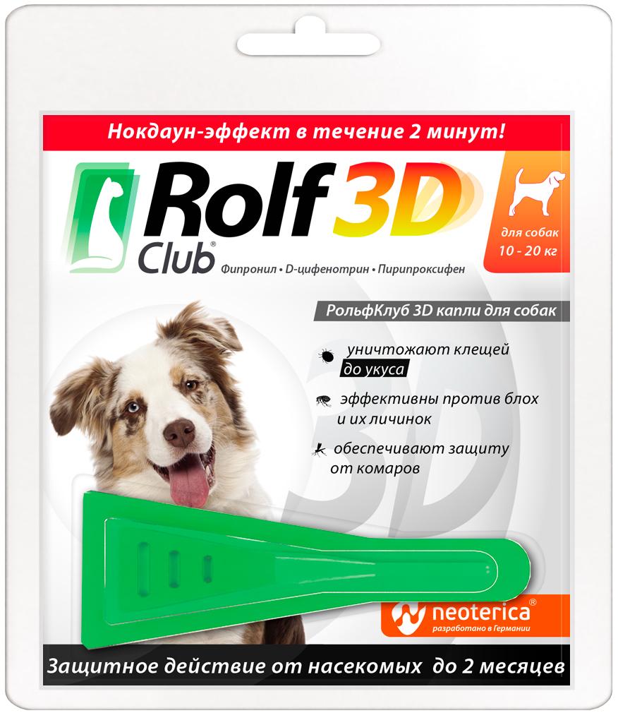 Rolf Club 3d – Ролф клуб капли для собак весом от 10 до 20 кг против клещей и блох (1 пипетка)