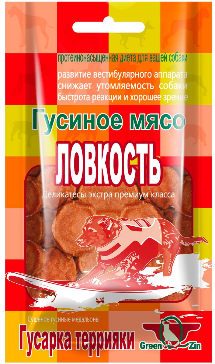 Лакомство Green Qzin Ловкость для собак всех пород медальоны из мяса гуся 80 гр (1 шт)