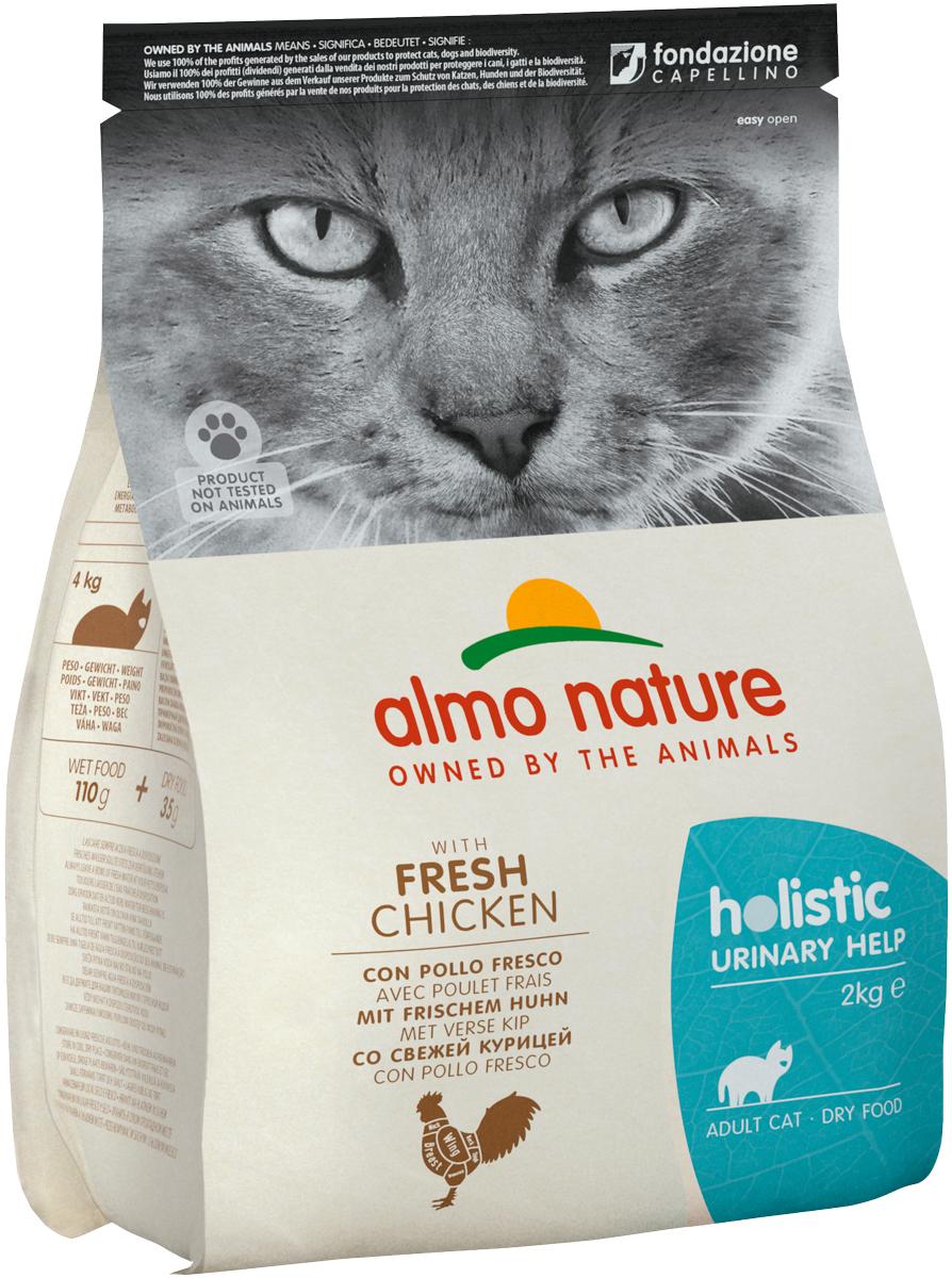 Almo Nature Adult Cat Holistic Urinary Help для взрослых кошек при мочекаменной болезни с курицей (0,4 кг)