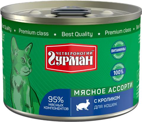 четвероногий гурман мясное ассорти для взрослых кошек с кроликом (190 гр х 12 шт)