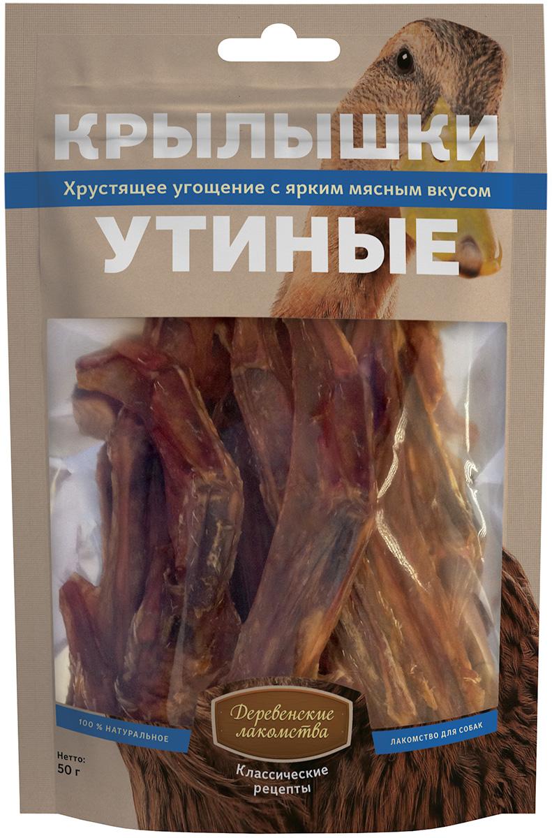 Лакомства деревенские классические рецепты для собак крылышки утиные (50 гр)