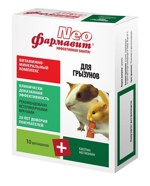 фармавит Neo витаминно-минеральный комплекс для грызунов Аастрафарм (50 гр) фармавит neo совершенство шерсти витаминно минеральный комплекс для собак 90 таблеток