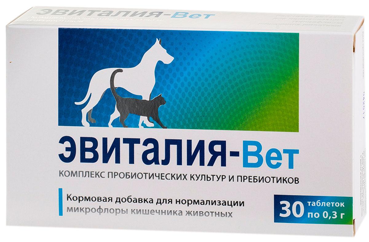 эвиталия-вет кормовая добавка для собак и кошек для нормализации микрофлоры кишечника уп. 30 таблеток (1 уп)