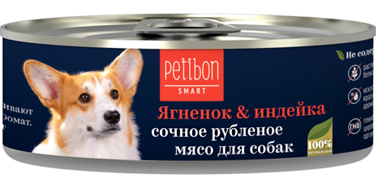 Petibon Smart для собак рубленое мясо с ягненком и индейкой (100 гр х 24 шт)