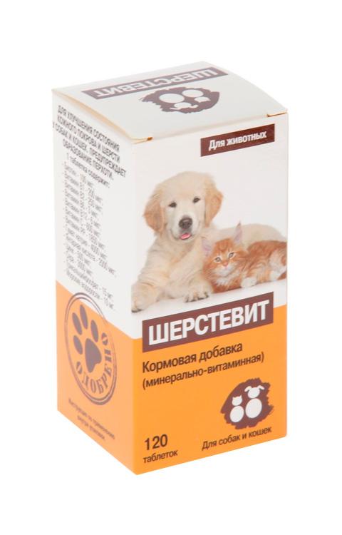 Картинка - шерстевит минерально-витаминная подкормка для животных для улучшения шерсти  (120 таблеток)